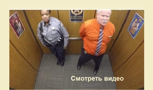 Видео. Что произошло в лифте! Никто не ожидал такого от полицейских!