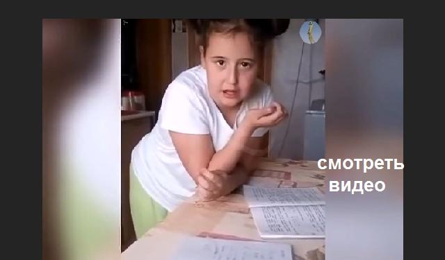 Школьная задачка Грибы и Огурцы. Ржач. (видео)