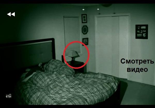 Мужчина установил дома видеокамеру. Наутро он увидел кадры, которые потрясли весь мир. Видео.