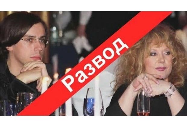 Галкин и Пугачёва разводятся?