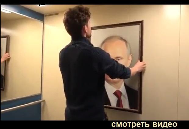 Видео. Портрет в лифте. Ржал 3 дня.
