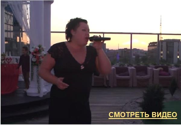 Гостья на свадьбе спела лучше, чем Пугачёва. Мурашки по спине от её голоса.