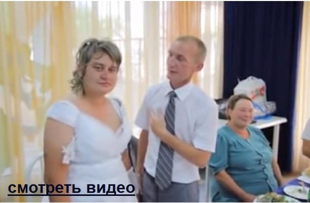 Повезло жениху с невестой. Ржач полный !