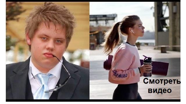 Толстяка высмеяла девушка в школе, спустя 5-лет он нашёл способ ей ОТОМСТИТЬ!