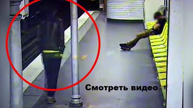 Сотрудники просматривали запись видео в метро. Такого они ещё не видели!